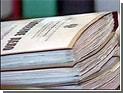 Уголовные дела по взрывам в Грозном объединят