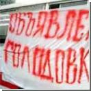 Украинские моряки объявили голодовку в греческом порту