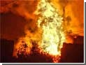 В Москве взорвался газопровод на Озерной улице
