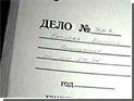 """По факту пропажи детей на Урале заведено дело по статье """"убийство"""""""