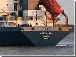 """Обвиняемые в захвате """"Арктик Си"""" возложили ответственнось за произошедшее на капитана"""