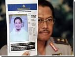 """Индонезийского """"Принца Джихада"""" арестовали за причастность к взрывам гостиниц"""