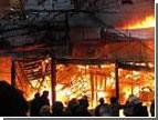 Под Киевом на стройке заживо сгорели два человека