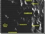 В Сеть выложили полученное в 1967 году фото южного полюса Луны