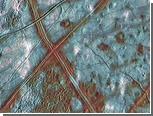 На спутнике Юпитера нашли пригодные места для посадки