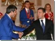 Медведев наградил российских олимпийцев орденами и медалями