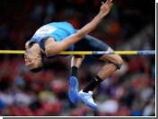 Призер Олимпиады-2008 пропустит чемпионат мира по легкой атлетике
