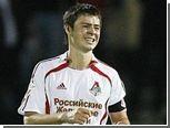 Английский клуб оценил Билялетдинова в десять миллионов фунтов