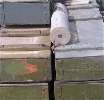 Северокорейское оружие перехватили на пути в Иран