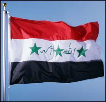 Ирак начал дипломатический скандал