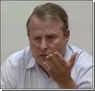 Против Лозинского возбудили еще 2 уголовных дела
