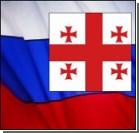 Грузия ушла из СНГ из-за агрессии России