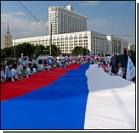 Русская община Крыма готовит провокации на День независимости Украины