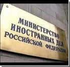 В МИДе РФ рассказали, чем занимались российские дипломаты в Украине