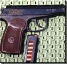 У Лавриновича украли пистолет