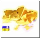 """Русский """"консул-разведчик"""" остается в Украине?"""