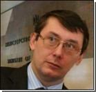 """Родовид Банк"" поймали на воровстве 2 млрд"