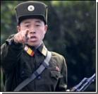 "КНДР ""сотрет с лица земли"" США и Южную Корею?"