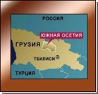 Российские военные помогают мародерам грабить грузинское население