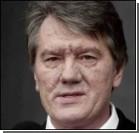 Подробности отравления Ющенко скрывали два года...