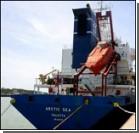 СМИ: Arctic Sea перевозил контрабандное оружие