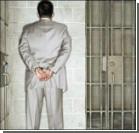 Суд вынес приговор депутату за преступление семилетней давности