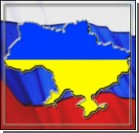 Срочно! Россия нападет на Украину через три года?