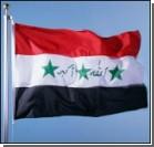 Британских заложников похитило правительство Ирака?