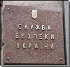 """СБУ задержала в столице трех """"шпионов"""""""