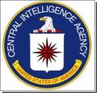 "ЦРУ поймали на ""шуточных казнях"""