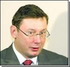 Луценко: Против Ратушняка нельзя возбуждать дело