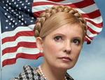 США призывают Януковича немедленно освободить Тимошенко