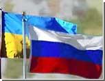 """Российские СМИ: Завтра в Сочи Янукович и Медведев будут обсуждать газ и флот """"в пакете"""""""