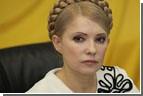 Обвинение утверждает, что у Тимошенко не было малейших шансов на апелляцию
