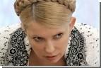 Свободу Тимошенко оценили в миллион гривен. Сущий пустяк по сравнению с суммами «газовых откатов»