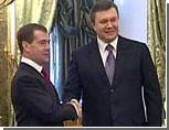 Медведев пригласил Януковича на встречу в Сочи
