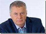 Жириновский раздал своим сторонникам по пятьсот рублей
