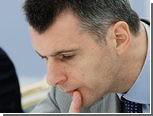 Прохоров потратил на личную рекламу в Подмосковье 10 миллионов рублей