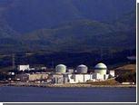 """В Японии впервые с аварии на """"Фукусиме"""" запустили ядерный реактор"""