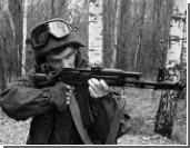 В РФ разработан новый комплект боевой экипировки солдата