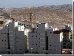 США осудили Израиль за новое строительство в Восточном Иерусалиме