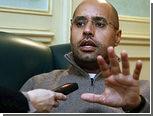 Сын Каддафи пообещал воевать и после ухода НАТО