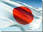 У берегов Японии произошло мощное землетрясение. Ожидается цунами