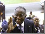 Бывшему президенту Кот-д'Ивуара предъявили обвинения