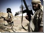 Ливийские повстанцы раскрыли шпионов Каддафи