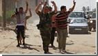 Повстанцы захватили Триполи. Конец войне?