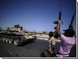 При штурме Триполи убиты 1300 человек