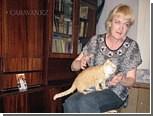 Казахстанка отстояла в суде право на 50 кошек