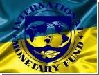 Украина притормозила сотрудничество с МВФ по собственной инициативе. Оно нам надо, как машине подушка безопасности