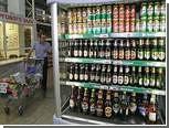 Чиновники опровергли слухи о разрешении продавать пиво повсеместно